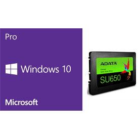 【ポイント5倍】DSP Windows 10 pro 64Bit J + 2.5インチSSD240GB