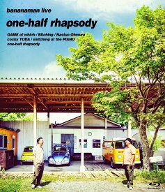 bananaman live one-half rhapsody【Blu-ray】 [ バナナマン ]