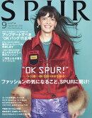 SPUR (シュプール) 2016年 09月号 [雑誌]