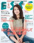 ESSE (エッセ) 2016年 09月号 [雑誌]