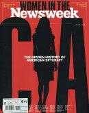 Newsweek Asia 2016年 9/30号 [雑誌]