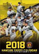 阪神タイガース(2019年1月始まりカレンダー)