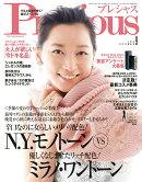 Precious (プレシャス) 2016年 09月号 [雑誌]