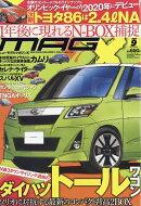 NEW MODEL MAGAZINE X (ニューモデルマガジン X) 2016年 09月号 [雑誌]