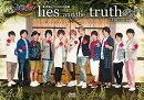 人狼バトル lies and the truth 〜人狼VS王子〜