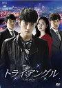 トライアングル <初回限定プレミアム版> ブルーレイBOX2 【Blu-ray5枚組】 [ キム・ジェジュン ]