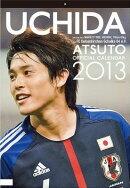 内田篤人 2013 カレンダー