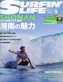 SURFIN' LIFE (サーフィンライフ) 2016年 09月号 [雑誌]