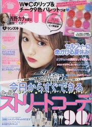 Ranzuki (ランズキ) 2016年 09月号 [雑誌]