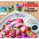 I Love Hawaii, I Love Pancakes! [ ジェレミー・ヒロカワ ]
