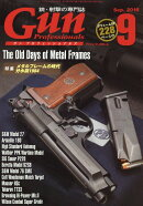 Gun Professionals (ガン プロフェッショナルズ) 2016年 09月号 [雑誌]