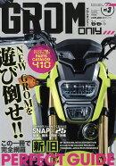 GROM only (グロム オンリー) vol.3 2016年 09月号 [雑誌]