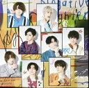ネガティブファイター (初回限定盤2 CD+DVD) [ Hey! Say! JUMP ]