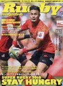 Rugby magazine (ラグビーマガジン) 2016年 09月号 [雑誌]