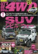 LET'S GO (レッツゴー) 4WD 2016年 09月号 [雑誌]