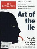 The Economist 2016年 9/16号 [雑誌]