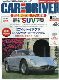 CAR and DRIVER (カー・アンド・ドライバー) 2017年 09月号 [雑誌]