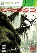 クライシス3 Xbox360版