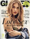 GLITTER (グリッター) 2017年 09月号 [雑誌]