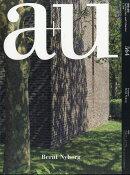 a+u (エー・アンド・ユー) 2017年 09月号 [雑誌]