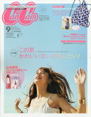 CanCam (キャンキャン) 2017年 09月号 [雑誌]
