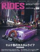 Custom RIDES MAGAZINE (カスタムライズマガジン) vol.6 2017年 09月号 [雑誌]
