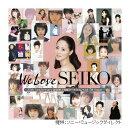 We Love SEIKO- 35th Anniversary 松田聖子究極オールタイムベスト 50Songs -(通常盤)