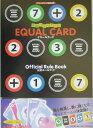 パズルゲームイコールカード