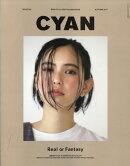 CYAN issue (シアンイシュー) 014 2017年 09月号 [雑誌]