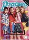 Popteen Special Edition (ポップティーン スペシャルエディション) BLACK PINK (ブ 2017年 09月号 [雑誌]