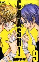 CRASH!(9)