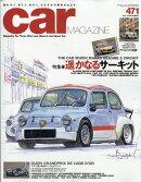 car MAGAZINE (カーマガジン) 2017年 09月号 [雑誌]