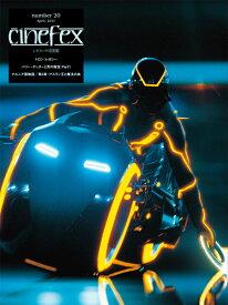 Cinefex(number 20) 日本版 トロン:レガシー/ハリー・ポッターと死の秘宝Part1/ナル