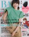 BAILA (バイラ) 2017年 09月号 [雑誌]
