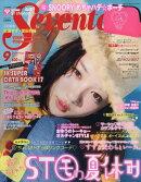 SEVENTEEN (セブンティーン) 2017年 09月号 [雑誌]