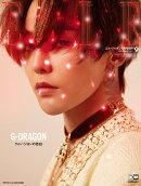 【予約】ELLE JAPON (エル・ジャポン) 2017年 09月号 G-DRAGON特別版