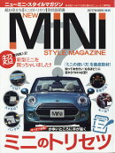 NEW MINI STYLE MAGAZINE (ニューミニ・スタイルマガジン) 2017年 09月号 [雑誌]