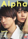 TV GUIDE Alpha EPISODE EE 大倉忠義×成田凌×Emotion (TVガイドMOOK TVガイドアルファ)