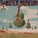 Saboten Museum [ 奥田民生 ] ランキングお取り寄せ