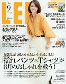 LEE (リー) 2017年 09月号 [雑誌]