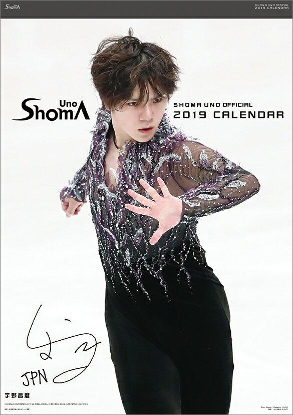 宇野昌磨(2019年1月始まりカレンダー)