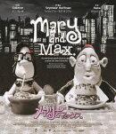 メアリー&マックス【Blu-ray】