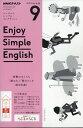Enjoy Simple English (エンジョイ・シンプル・イングリッシュ) 2017年 09月号 [雑誌]