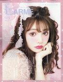 LARME (ラルム) 2017年 09月号 [雑誌]