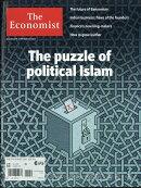 The Economist 2017年 9/1号 [雑誌]