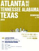 アトランタ・ノースカロライナ・サウスカロライナ・テネシー・アラバマ・テキサス便利(VOL.14)