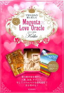 Keiko的Magenta Love Oracle