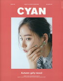 CYAN issue (シアンイシュー) 018 2018年 09月号 [雑誌]