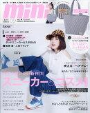 mini (ミニ) 2018年 09月号 [雑誌]