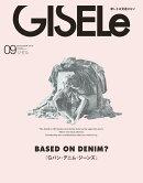 GISELe (ジゼル) 2018年 09月号 [雑誌]